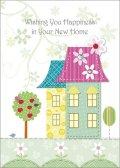 ハンドメイドグリーティングカード(Happiness New Home)  ※返品不可商品