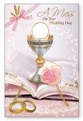 ハンドメイドウエディングカード(Mass On Your Wedding Day )  ※返品不可商品