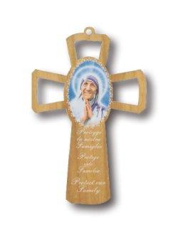 画像1: 壁掛け十字架(マザー・テレサ) ※返品不可商品