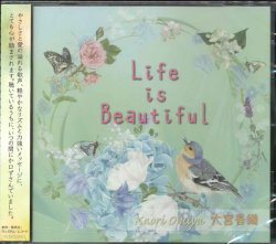 画像1: Life is Beautiful  [CD]