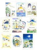 クリスマスカード 10種セット※返品不可商品