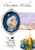 二つ折りクリスマスカード 9189/2  ※返品不可商品