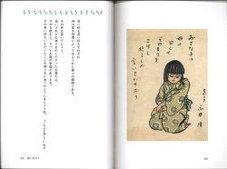 画像2: 平和の使徒 永井隆のことば