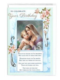 画像1: 二つ折りカード聖母子(Birthday)  ※返品不可商品