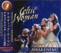 アウェイクニング〜めざめの瞬間 ケルティック・ウーマン [CD]