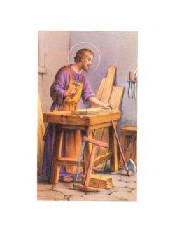画像1: ご絵  聖ヨセフ  (10枚セット) ※返品不可商品