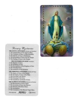 画像1: 聖画カード(不思議メダイ)  ※返品不可商品