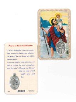 画像1: メダイ付きカード(聖クリストファー) ※返品不可商品