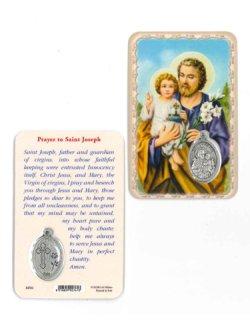 画像1: メダイ付きカード(聖ヨセフ) ※返品不可商品