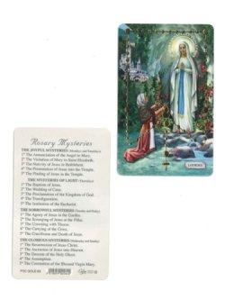 画像1: 聖画カード(ルルド)  ※返品不可商品