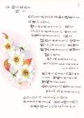 花と祈りポストカード 梨の花(5枚組)