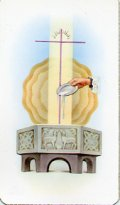 アルバ典礼御絵 洗礼 十字架(10枚組)