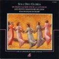 ソリデオ・グロリア  典礼のための宗教音楽 [CD]