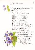 花と祈りポストカード すみれ (5枚組)