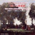フランツ&カール・ドップラー フルート音楽選 [CD]