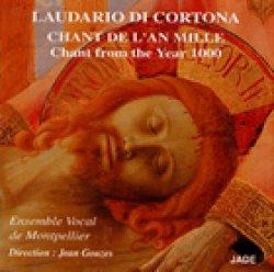 画像1: ラウダリオ・ディ・コルトナ 13世紀の中世神秘劇 [CD]