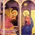 グレゴリオ聖歌 クリスマスのミサ曲 [CD]