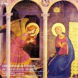 画像1: グレゴリオ聖歌 クリスマスのミサ曲 [CD]